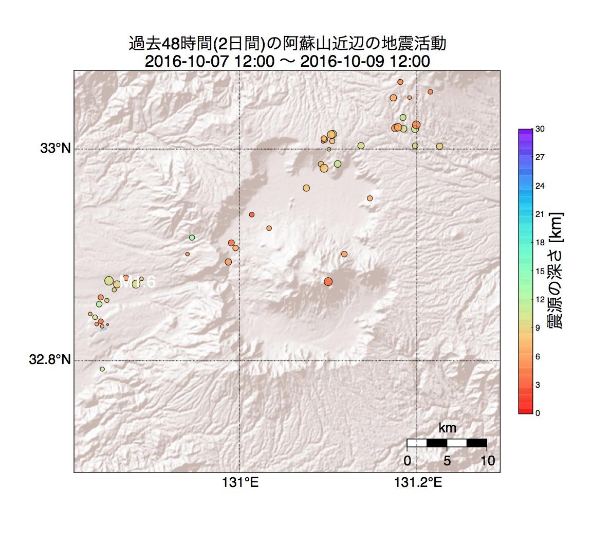 http://jishin.chamu.org/aso/20161009_1.jpg