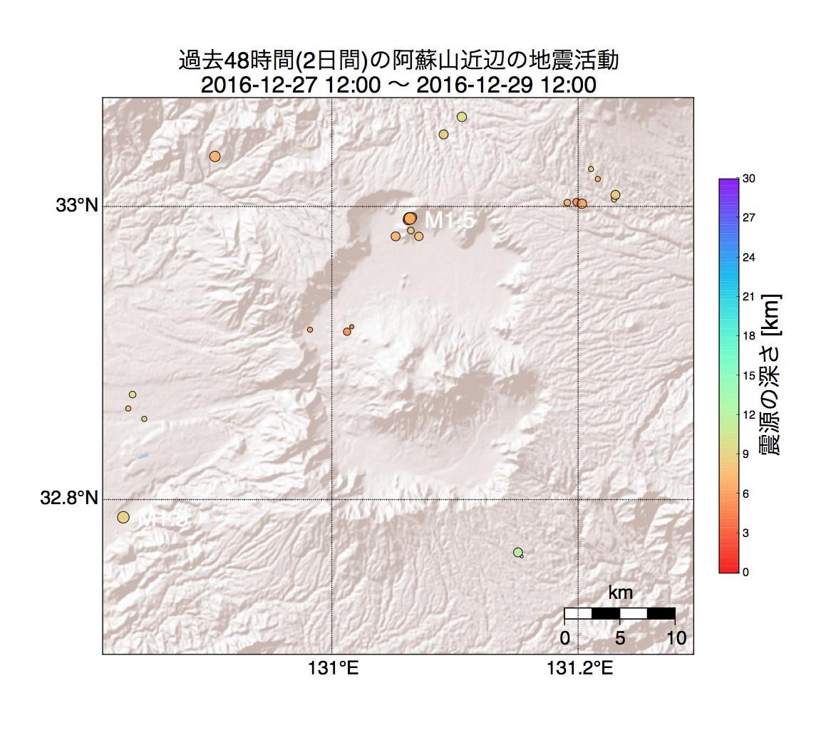 http://jishin.chamu.org/aso/20161229_1.jpg