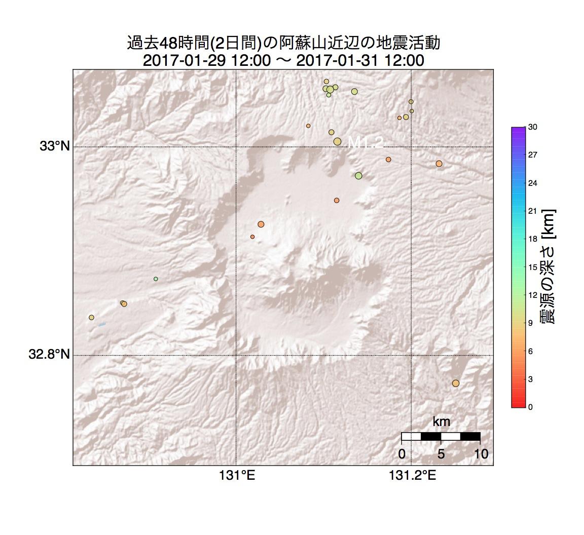 http://jishin.chamu.org/aso/20170131_1.jpg