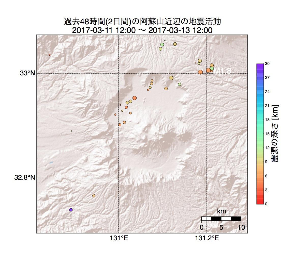 http://jishin.chamu.org/aso/20170313_1.jpg