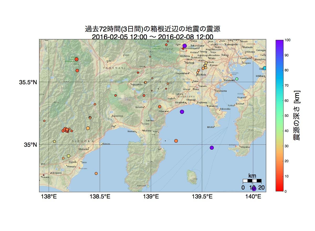 http://jishin.chamu.org/hakone/20160208_1.jpg