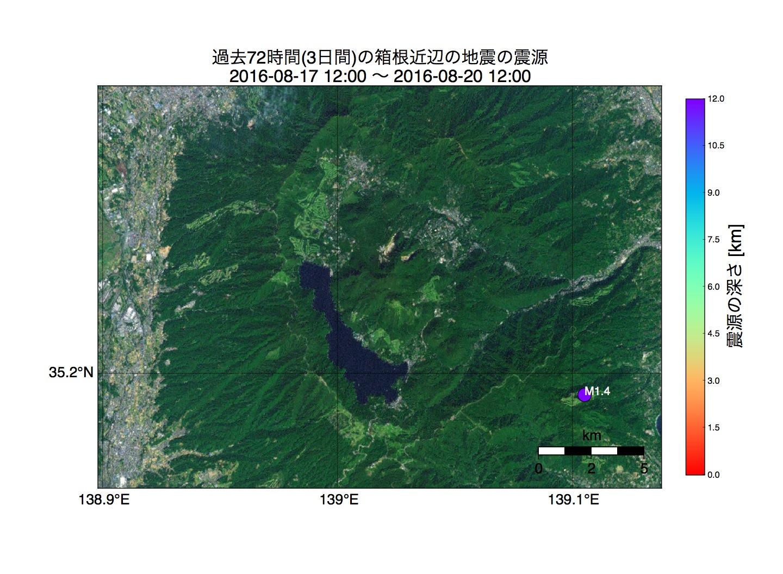 http://jishin.chamu.org/hakone/20160820_2.jpg
