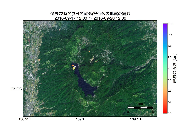 http://jishin.chamu.org/hakone/20160920_2.jpg