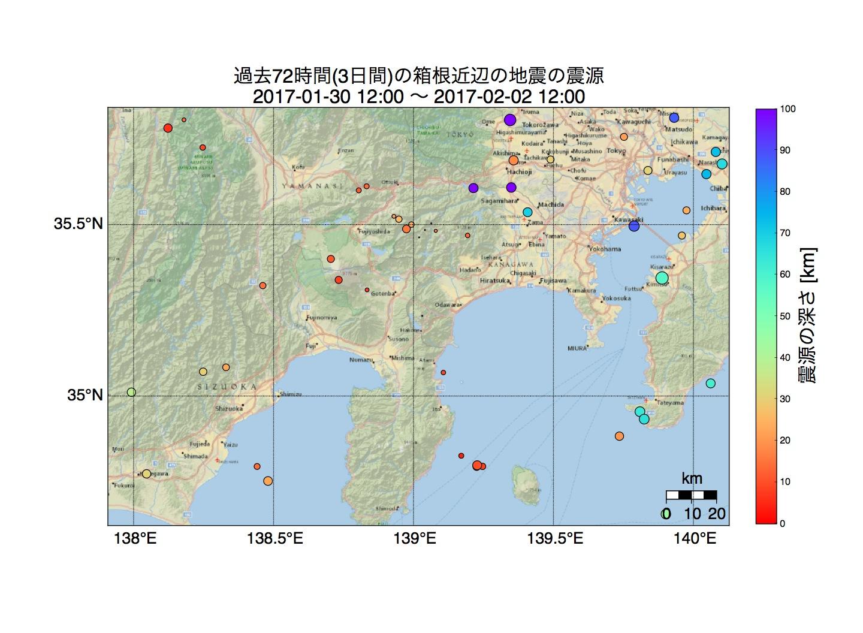 http://jishin.chamu.org/hakone/20170202_1.jpg