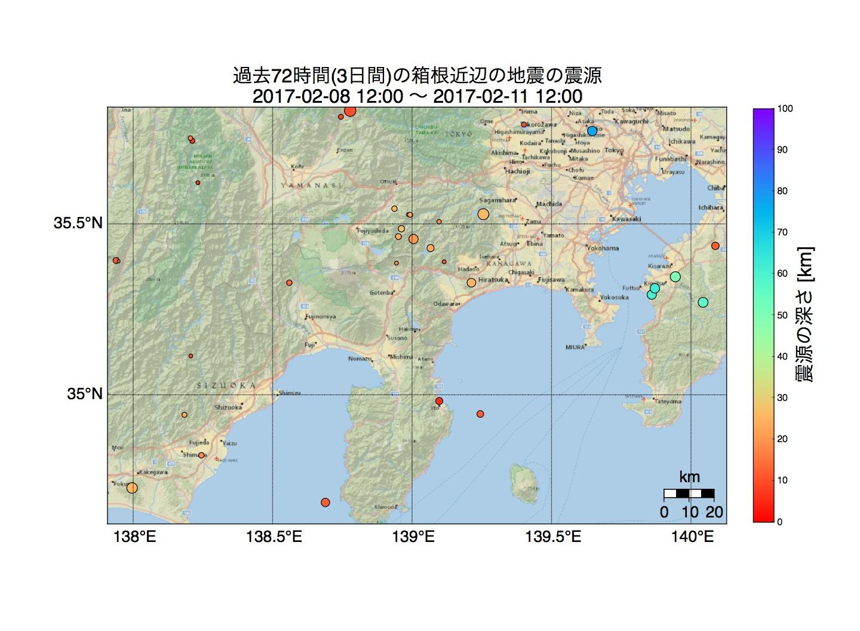 http://jishin.chamu.org/hakone/20170211_1.jpg