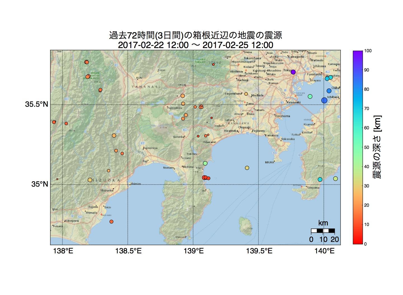 http://jishin.chamu.org/hakone/20170225_1.jpg
