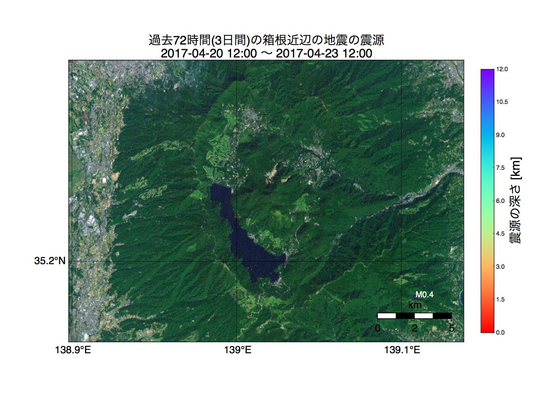 http://jishin.chamu.org/hakone/20170423_2.jpg