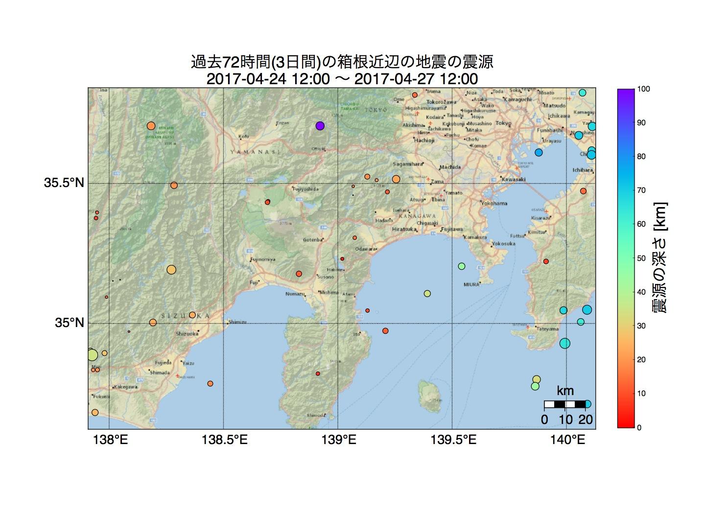 http://jishin.chamu.org/hakone/20170427_1.jpg