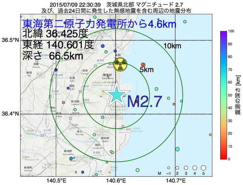 地震震源マップ:東海第二原子力発電所から4.6km地点でM2.7の地震が発生しました