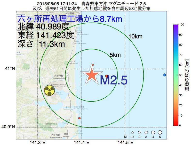 地震震源マップ:六ヶ所再処理工場から8.7km地点でM2.5の地震が発生しました