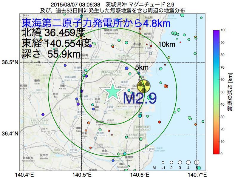 地震震源マップ:東海第二原子力発電所から4.8km地点でM2.9の地震が発生しました