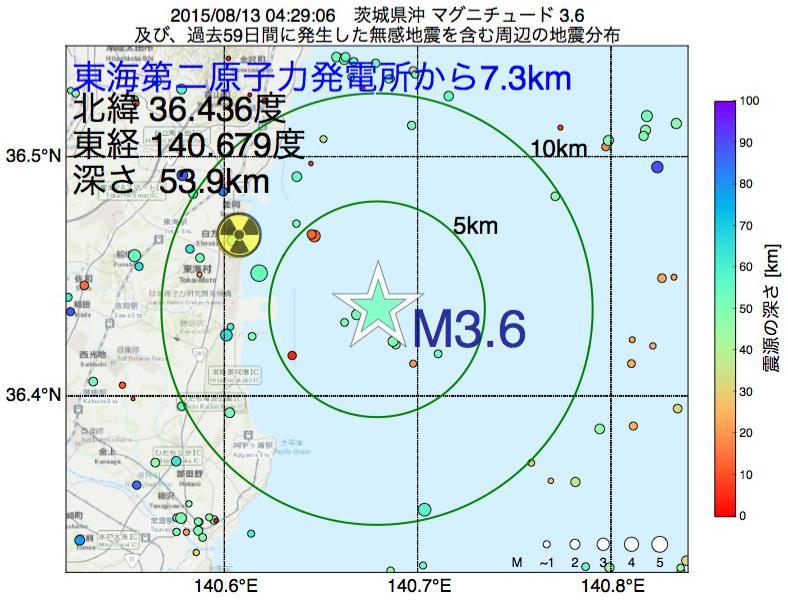 地震震源マップ:東海第二原子力発電所から7.3km地点でM3.6の地震が発生しました