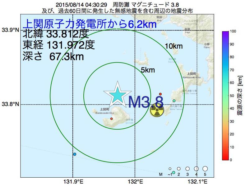 地震震源マップ:上関原子力発電所から6.2km地点でM3.8の地震が発生しました