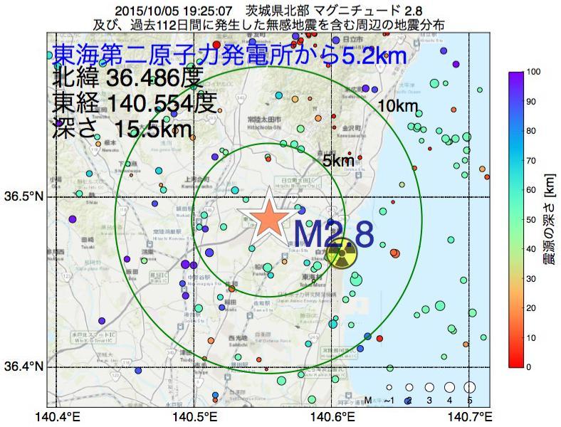 地震震源マップ:東海第二原子力発電所から5.2km地点でM2.8の地震が発生しました