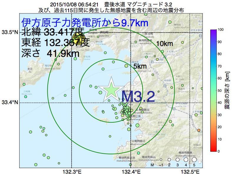 地震震源マップ:伊方原子力発電所から9.7km地点でM3.2の地震が発生しました