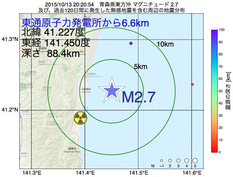 地震震源マップ:東通原子力発電所から6.6km地点でM2.7の地震が発生しました