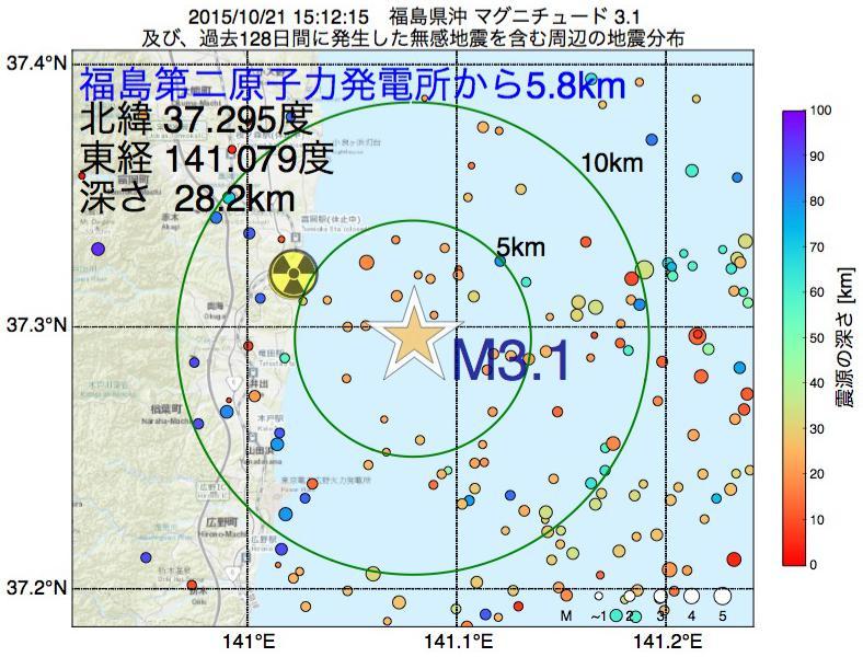 地震震源マップ:福島第二原子力発電所から5.8km地点でM3.1の地震が発生しました
