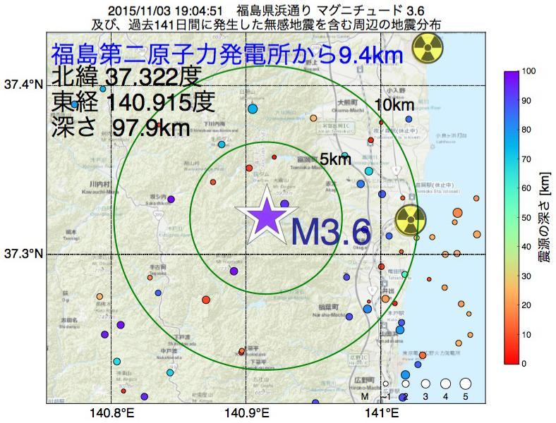 地震震源マップ:福島第二原子力発電所から9.4km地点でM3.6の地震が発生しました
