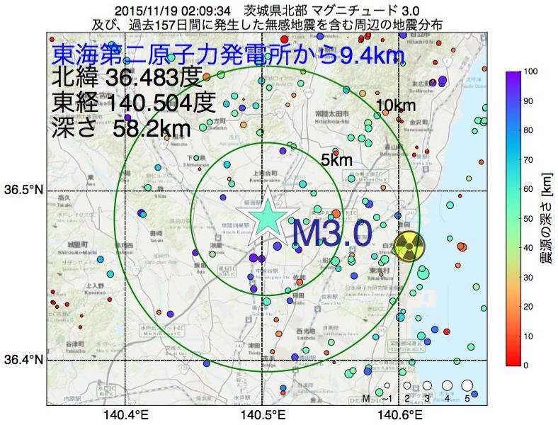 地震震源マップ:東海第二原子力発電所から9.4km地点でM3.0の地震が発生しました