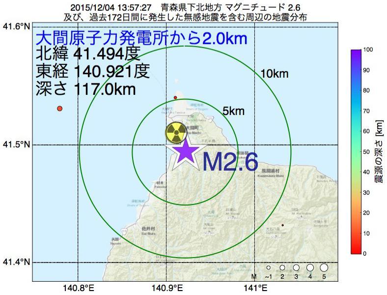 地震震源マップ:大間原子力発電所から2.0km地点でM2.6の地震が発生しました