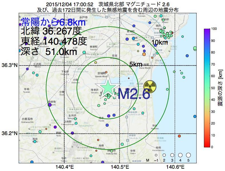 地震震源マップ:常陽から6.8km地点でM2.6の地震が発生しました
