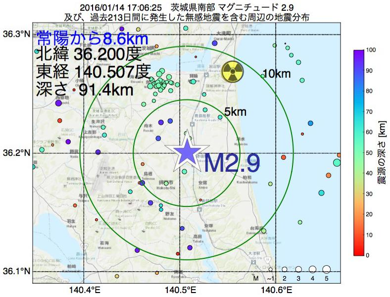 地震震源マップ:常陽から8.6km地点でM2.9の地震が発生しました