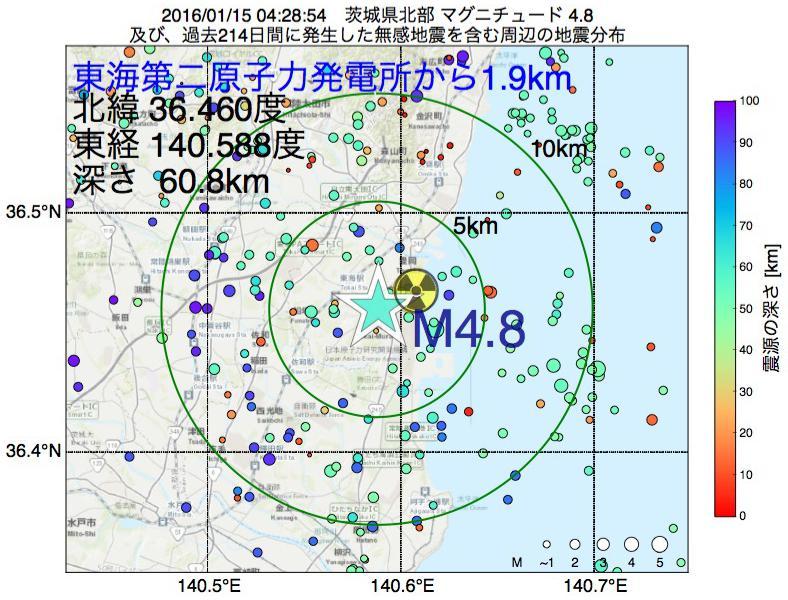 地震震源マップ:東海第二原子力発電所から1.9km地点でM4.8の地震が発生しました