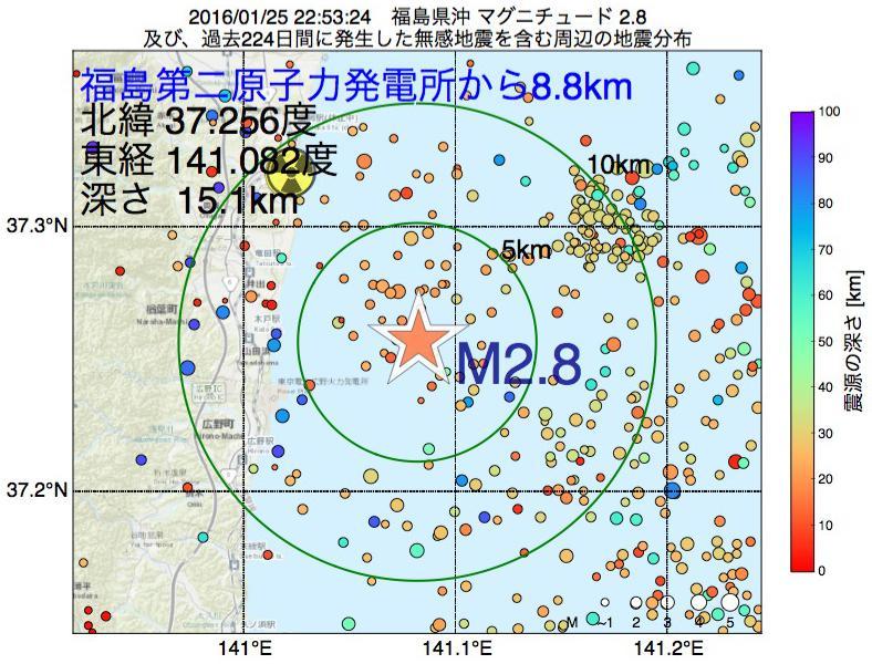 地震震源マップ:福島第二原子力発電所から8.8km地点でM2.8の地震が発生しました