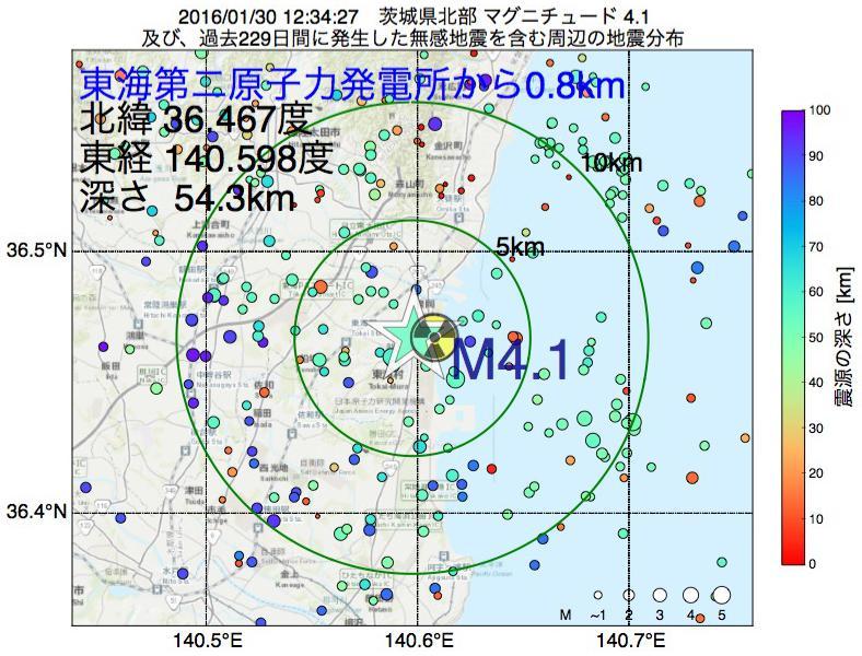 地震震源マップ:東海第二原子力発電所から0.8km地点でM4.1の地震が発生しました