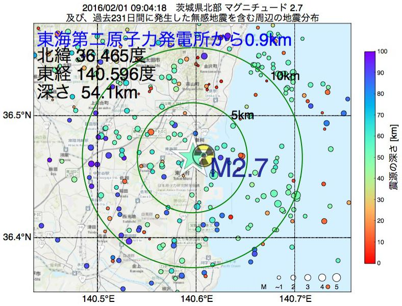地震震源マップ:東海第二原子力発電所から0.9km地点でM2.7の地震が発生しました