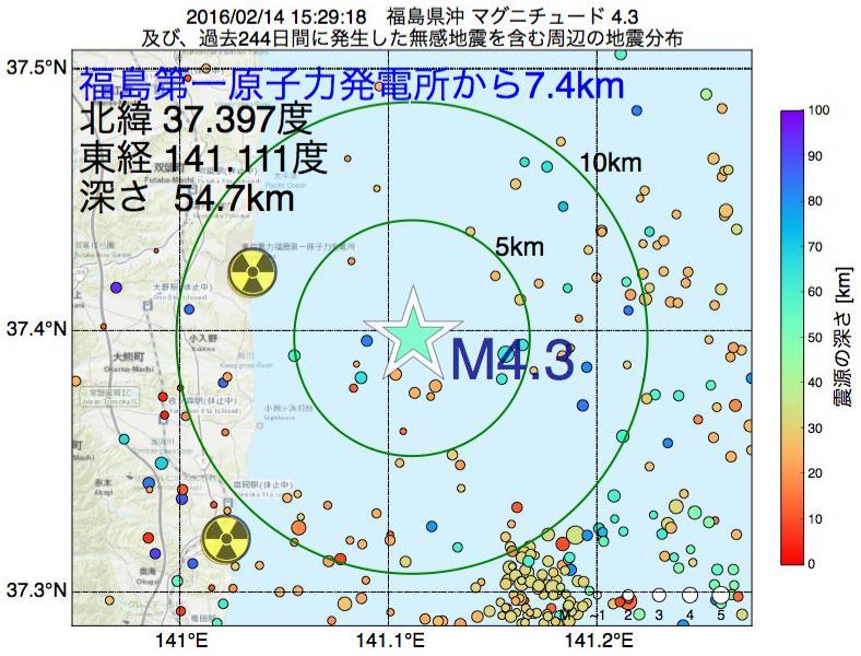地震震源マップ:福島第一原子力発電所から7.4km地点でM4.3の地震が発生しました