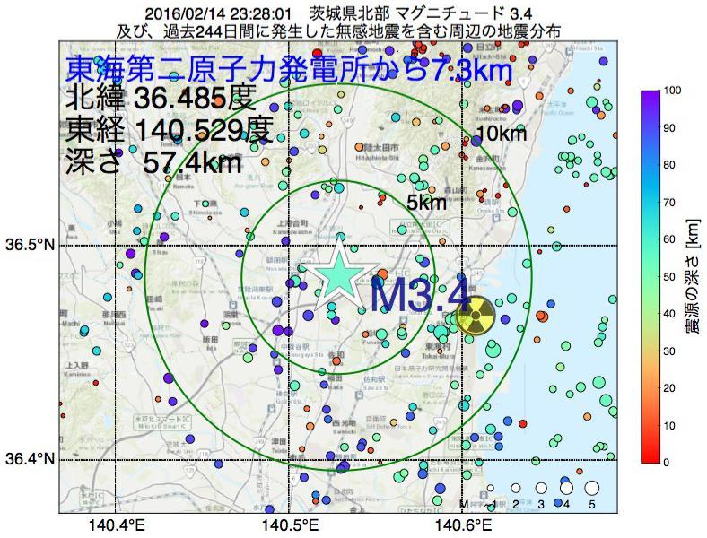 地震震源マップ:東海第二原子力発電所から7.3km地点でM3.4の地震が発生しました