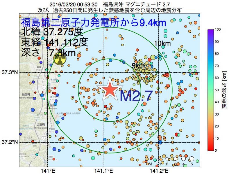 地震震源マップ:福島第二原子力発電所から9.4km地点でM2.7の地震が発生しました