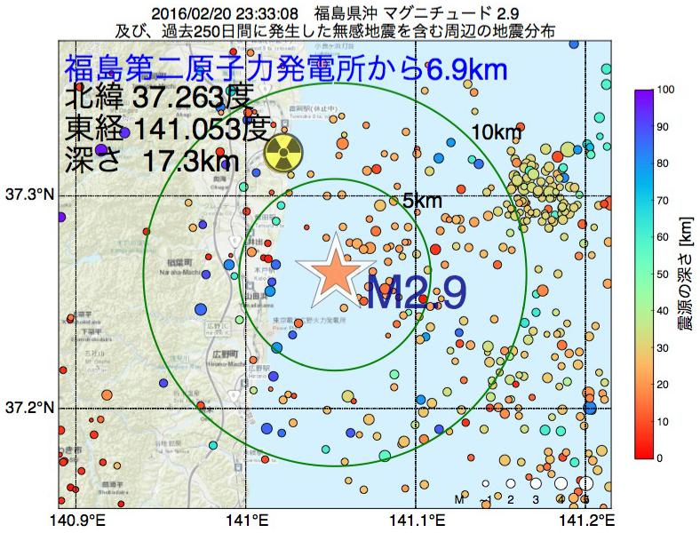 地震震源マップ:福島第二原子力発電所から6.9km地点でM2.9の地震が発生しました