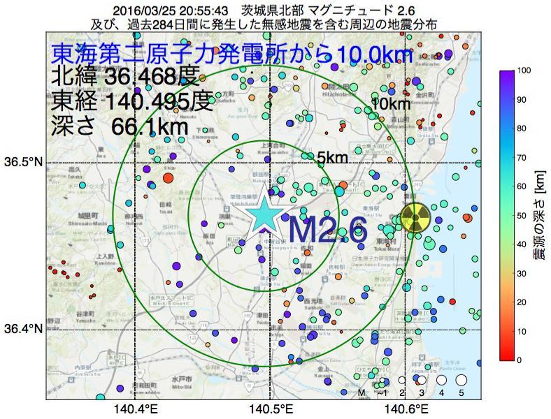 地震震源マップ:東海第二原子力発電所から10.0km地点でM2.6の地震が発生しました