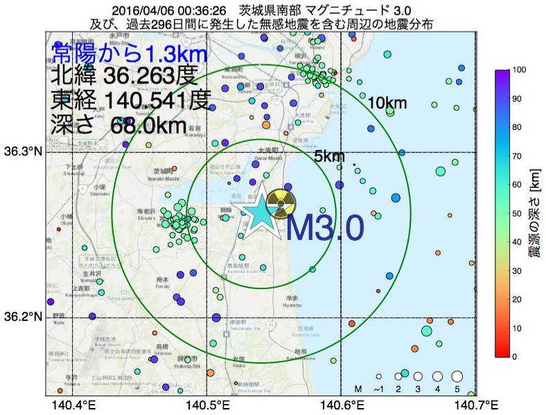 地震震源マップ:常陽から1.3km地点でM3.0の地震が発生しました