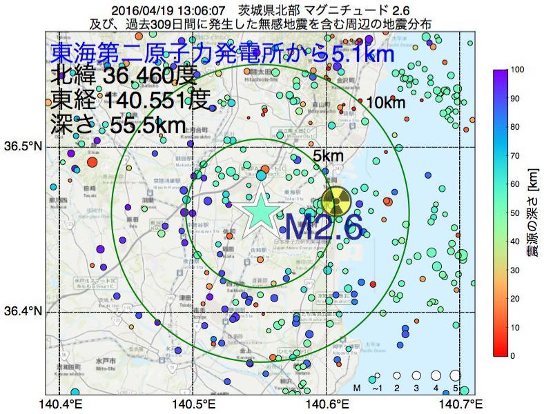 地震震源マップ:東海第二原子力発電所から5.1km地点でM2.6の地震が発生しました