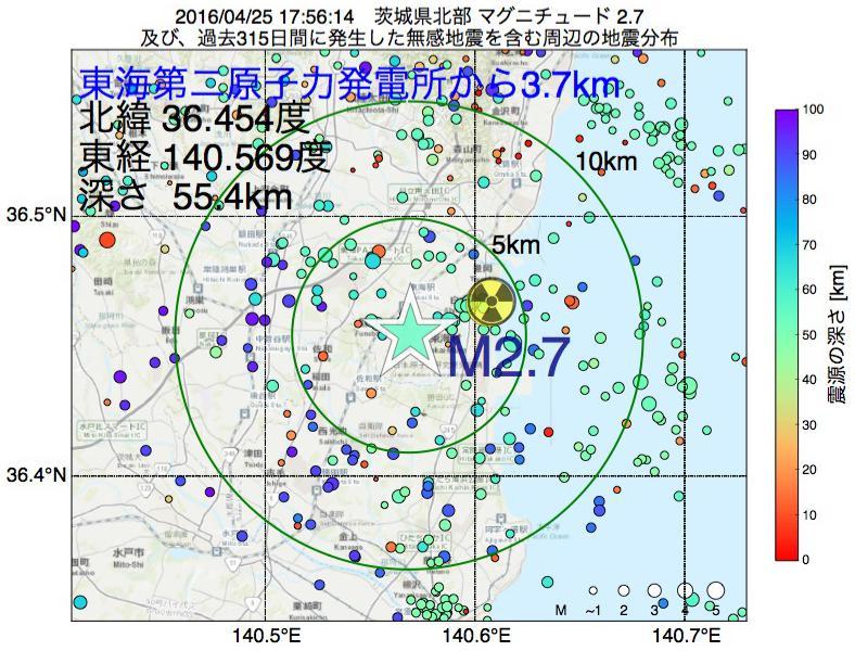 地震震源マップ:東海第二原子力発電所から3.7km地点でM2.7の地震が発生しました