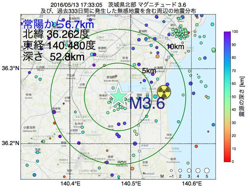 地震震源マップ:常陽から6.7km地点でM3.6の地震が発生しました