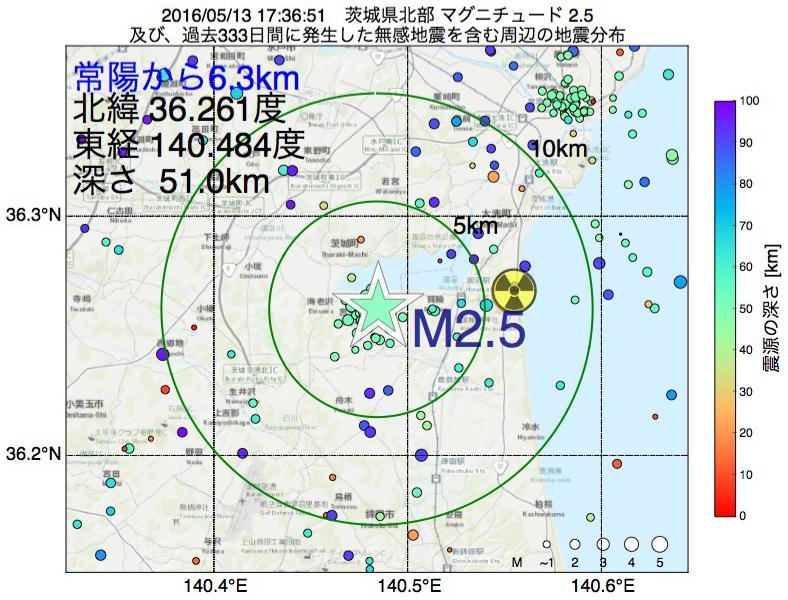 地震震源マップ:常陽から6.3km地点でM2.5の地震が発生しました