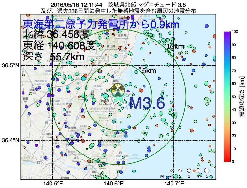 地震震源マップ:東海第二原子力発電所から0.9km地点でM3.6の地震が発生しました