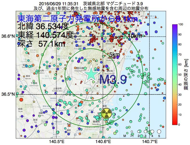 地震震源マップ:東海第二原子力発電所から8.1km地点でM3.9の地震が発生しました