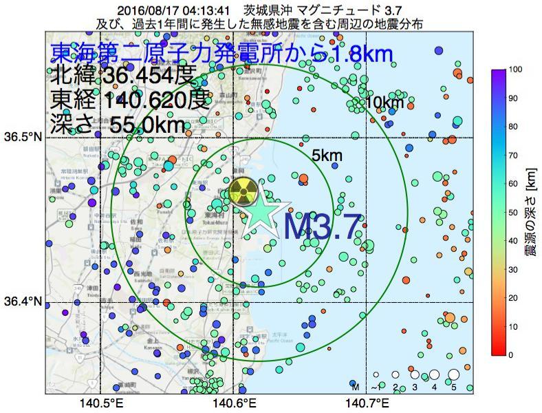 地震震源マップ:東海第二原子力発電所から1.8km地点でM3.7の地震が発生しました