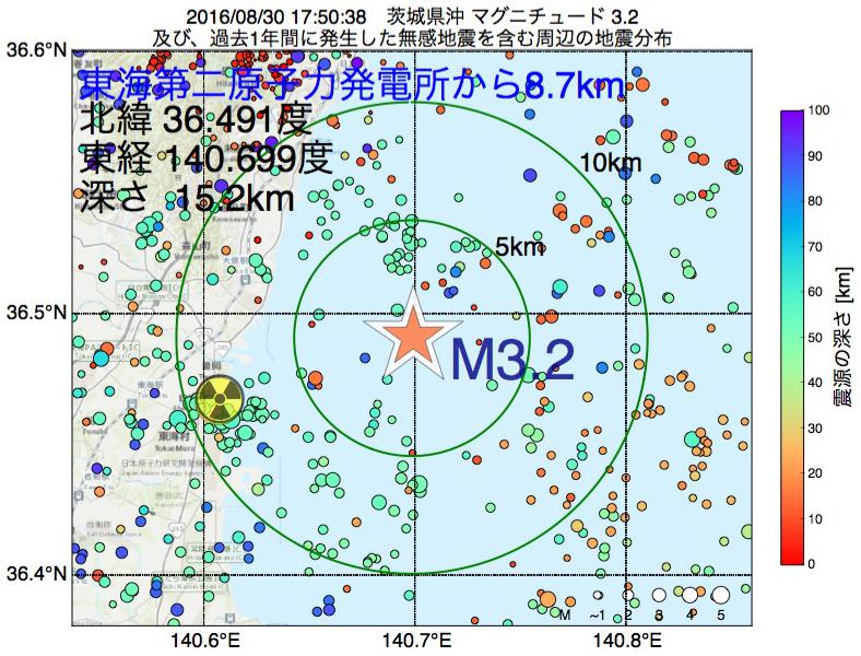 地震震源マップ:東海第二原子力発電所から8.7km地点でM3.2の地震が発生しました