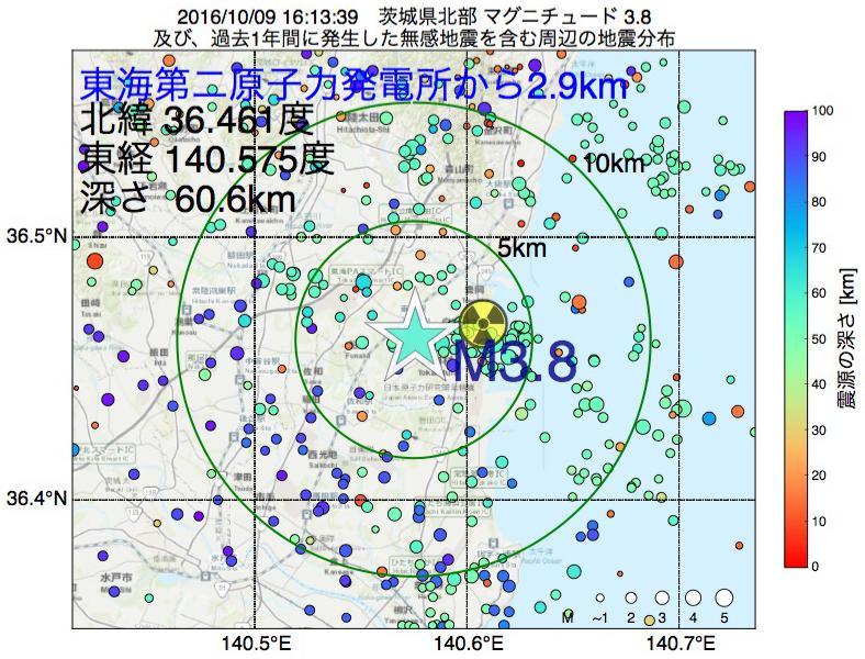地震震源マップ:東海第二原子力発電所から2.9km地点でM3.8の地震が発生しました