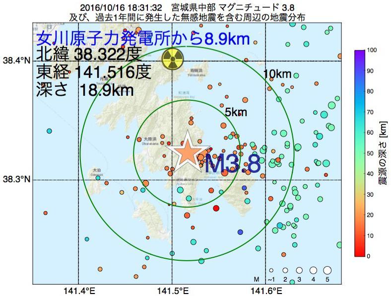 地震震源マップ:女川原子力発電所から8.9km地点でM3.8の地震が発生しました