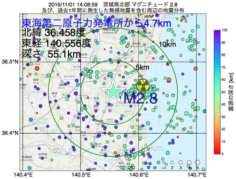 地震震源マップ:東海第二原子力発電所から4.7km地点でM2.8の地震が発生しました