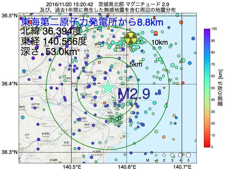 地震震源マップ:東海第二原子力発電所から8.8km地点でM2.9の地震が発生しました