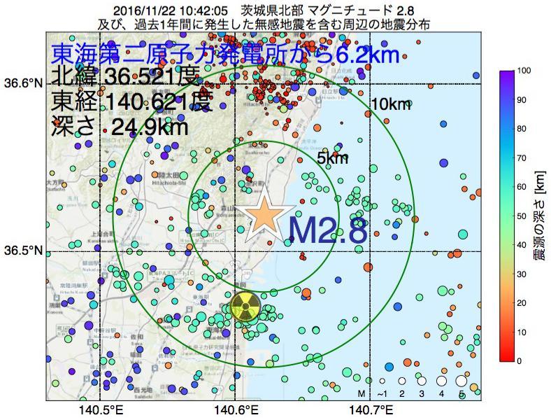 地震震源マップ:東海第二原子力発電所から6.2km地点でM2.8の地震が発生しました