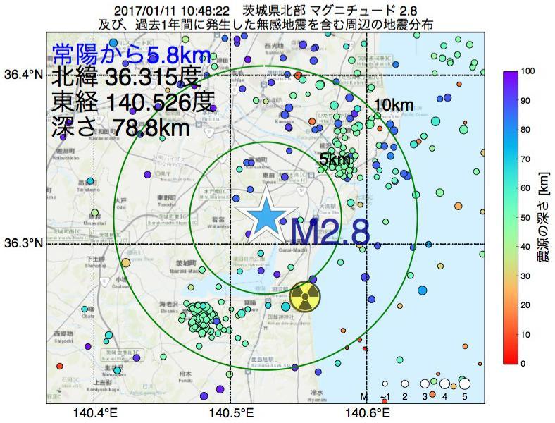 地震震源マップ:常陽から5.8km地点でM2.8の地震が発生しました